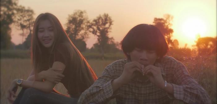 ทดเวลาบาดเจ็บ – บอย พนมไพร (เพลงประกอบภาพยนตร์ ไทบ้านเดอะซีรีส์)