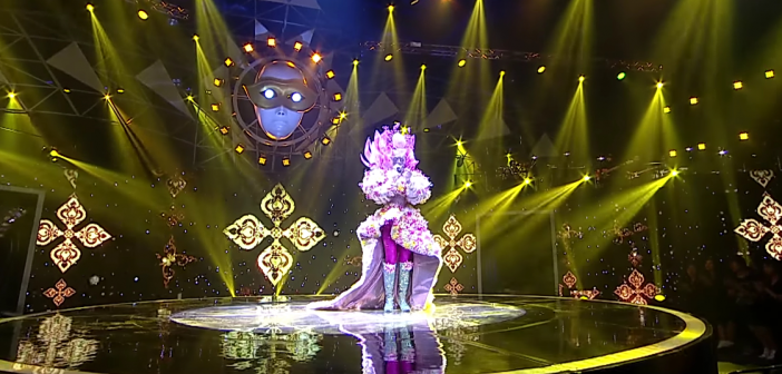 หม้ายขันหมาก – หน้ากากดอกไม้ [รายการ THE MASK SINGER หน้ากากนักร้อง 2]